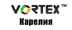 Вортекс Карелия