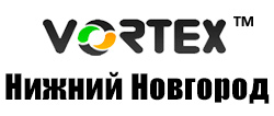 VORTEX Нижний Новгород