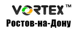 VORTEX Ростов-на-Дону