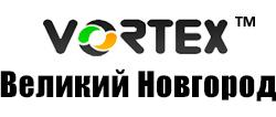 VORTEX Новгород