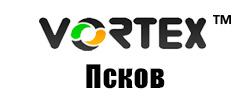 Вортекс Псков