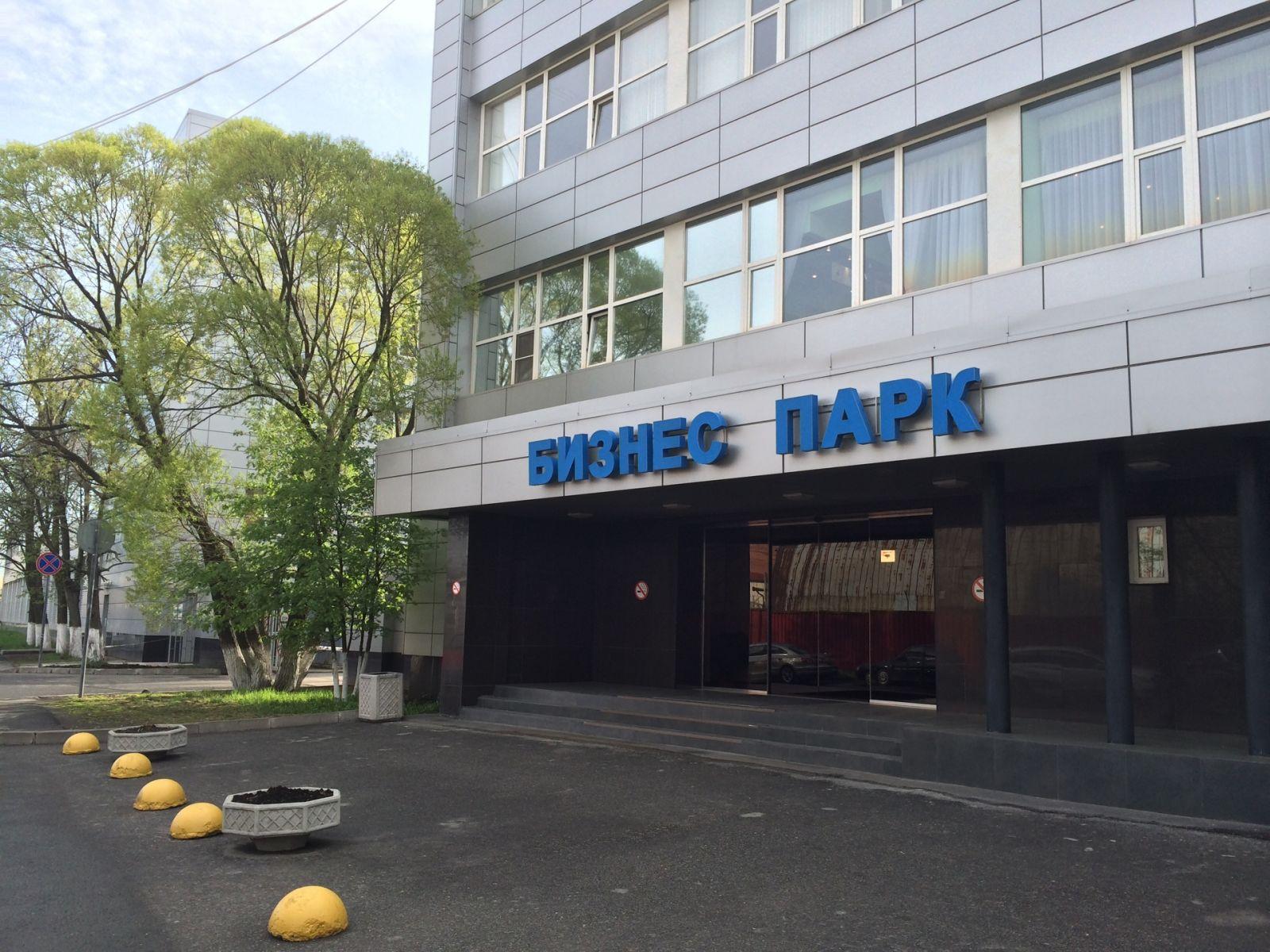 Офис Бионика
