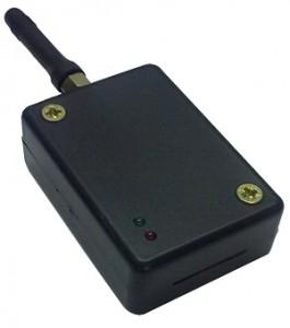 GSM оповещение